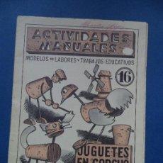 Coleccionismo Recortables: RECORTABLE.ACTIVIDADES MANUALES.JUGUETES EN CORCHO CON ALAMBRE Y PAPEL. Lote 113242687