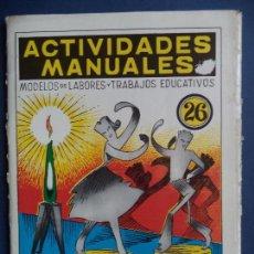Coleccionismo Recortables: ACTIVIDADES MANUALES.MANUALIDADES EN HOJALATA. Lote 113243283