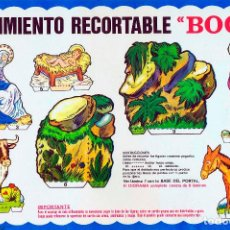 Coleccionismo Recortables: NACIMIENTO RECORTABLE COMPLETO. 8 LÁMINAS. DIORAMA (NO ACREDITADO) BOGA. OFRT. Lote 223526958