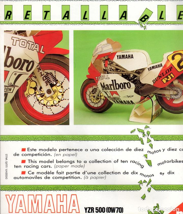 Coleccionismo Recortables: RECORTABLE MOTO YAMAHA YZR 500 ESCALA 1/12. 1986 - Foto 2 - 115529511