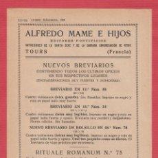Coleccionismo Recortables: PUBLICIDAD DE: ALFREDO MAME E HIJOS EDITORES PONTIFICIOS TOURS-FRANCIA AÑO 1934 PB93. Lote 117189471