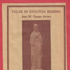 Coleccionismo Recortables: PUBLICIDAD DE: TALLER DE CULTURA RELIGIOSA JOSÉ MARÍA CAMPS ARNAU BARCELONA AÑO 1930 PB94. Lote 117189883