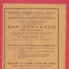 Coleccionismo Recortables: PUBLICIDAD DE: RAFAEL CASULLERAS EDITOR CALLE CLARIS Nº 15 DE BARCELONA AÑO 1930 PB95. Lote 117190095