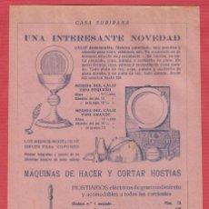 Coleccionismo Recortables: PUBLICIDAD DE: CASA SUBIRANA MÁQUINAS DE HACER Y CORTAR HOSTIAS BARCELONA AÑO 1930 PB98. Lote 117190991