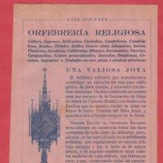 Coleccionismo Recortables: PUBLICIDAD DE: CASA SUBIRANA ORFEBRERÍA RELIGIOSA BARCELONA AÑO 1930 PB99. Lote 117191187