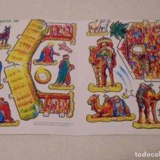 Coleccionismo Recortables: M69 RECORTABLE EN CARTÓN DE PORTAL DE BELEN. EDITADO POR REVISTA PETETE. 1982.. Lote 117404735