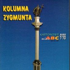 Coleccionismo Recortables: RECORTABLE COLUMNA ZYGMUNTA. . Lote 118104223