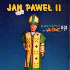 Coleccionismo Recortables: RECORTABLE FIGURA DEL PAPA JUAN PABLO II. POLONIA. Lote 119530743
