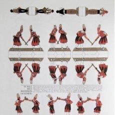 Coleccionismo Recortables: RECORTABLE DE BAILES TIPICOS DE LA REGIÓN VALENCIANA. 1988. Lote 120461547