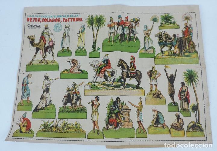 Coleccionismo Recortables: ANTIGUO RECORTABLE EL RINCON DEL BELEN, POR J. GALVEZ, DIBUJANTE, CON HOJA SUPLEMENTO DE REYES, SOLD - Foto 2 - 124010159