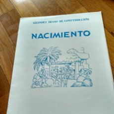 Coleccionismo Recortables: ANTIGUO RECORTABLE EDICIONES SALVATELLA NACIMIENTO. Lote 152893734