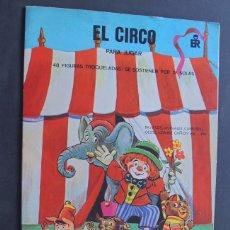 Coleccionismo Recortables: EL CIRCO PARA JUGAR / 48 FIGURAS TROQUELADAS / TAMAÑO GRANDE / ED. ROMA 1979 / SIN USAR. Lote 131417471