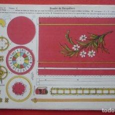 Coleccionismo Recortables: 'BOMBO DE BARQUILLERO'. EDICIONES LA TIJERA SERIE 10 Nº 27. TAMAÑO 23,3X33,3 CM.. Lote 132035858