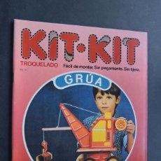Coleccionismo Recortables: GRUA / KIT KIT Nº 10 / TROQUELADO - PARA MONTAR Y JUGAR / ARGOS VERGARA 1980 / SIN USAR. Lote 154538942