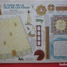 Coleccionismo Recortables: 'EL FARO DE LA ISLA DE LAS FOCAS'. EDICIONES T.B.O. TAMAÑO 24,3X31,5 CM. Lote 135377726