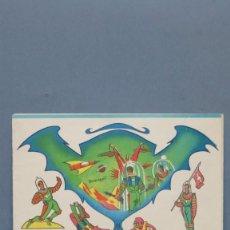 Colecionismo Recortáveis: CARPETA DE RECORTABLES GESTAS HEROICAS. LUCHAS INTERPLANETARIAS. Nº2. EDITORIAL ROMA. BARCELONA. Lote 138715958