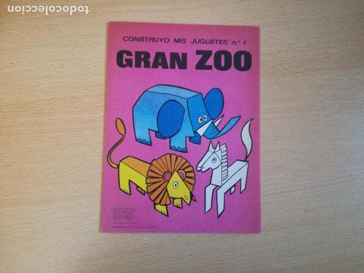 Coleccionismo Recortables: Construyo mis juguetes números 1 y 14, Bruguera, 1974, nuevos. Ver fotos. - Foto 7 - 140903458