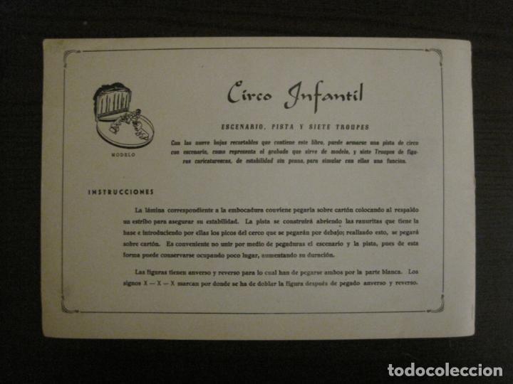 Coleccionismo Recortables: CIRCO INFANTIL-RECORTABLE LA TIJERA-AÑO 1958-9 HOJAS MAS PORTADA-VER FOTOS-(V-15.421) - Foto 14 - 142599622