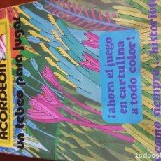 Coleccionismo Recortables: REVISTA INFANTIL EL ACORDEÓN AÑO 2 NÚMERO 42. Lote 142976434