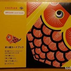 Coleccionismo Recortables: ORIGAMI. CUADERNO ORIGINAL JAPONES. 16 FIGURAS. Lote 143824886