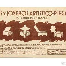 Coleccionismo Recortables: LIBRO RECORTABLE CAJAS Y JOYEROS ARTÍSTICOS PLEGABLES Nº 3 SORIGUE VILASECA. SALVATELLA AÑOS 50. Lote 150805950