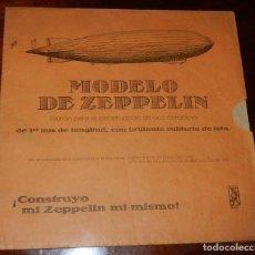 Coleccionismo Recortables: ANTIGUO MODELO DE ZEPPELIN, PATRON PARA LA CONSTRUCCION DE UNA AERONAVE DE 1,10 METROS DE LONGITUD, . Lote 154125866