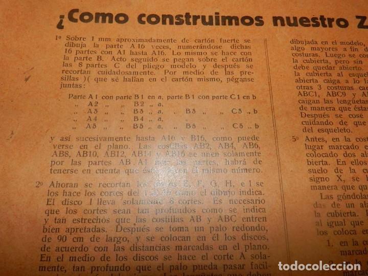 Coleccionismo Recortables: ANTIGUO MODELO DE ZEPPELIN, PATRON PARA LA CONSTRUCCION DE UNA AERONAVE DE 1,10 METROS DE LONGITUD, - Foto 11 - 154125866