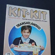 Coleccionismo Recortables: TRASANTLANTICO / KIT KIT Nº 16 / TROQUELADO - PARA MONTAR Y JUGAR / ARGOS VERGARA 1980 / SIN USAR. Lote 154539108