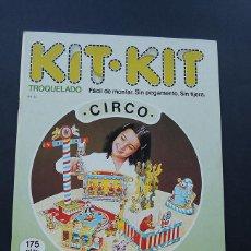 Coleccionismo Recortables: CIRCO / KIT KIT Nº 22 / TROQUELADO - PARA MONTAR Y JUGAR /ARGOS VERGARA 1980 /SIN USAR. Lote 154539174