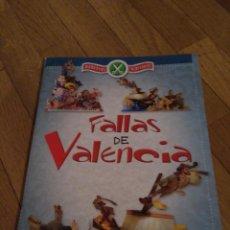 Coleccionismo Recortables: LIBRO DE RECORTABLES SUSAETA FALLAS DE VALENCIA. Lote 155884650
