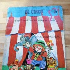 Coleccionismo Recortables: EL CIRCO ED ROMA CON 48 FIGURAS RECORTABLES. Lote 156996565