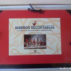 Coleccionismo Recortables: DISEÑOS RECORTABLES 30 OBJETOS CLASICOS DEL DISEÑO CONTEMPORANEO.TAMAÑO 50X33,5 CM. Lote 162545914