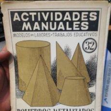 Coleccionismo Recortables: ACTIVIDADES MANUALES. POLIEDROS METALIZADOS. PIRAMIDES Y CUERPOS REDONDOS. Lote 166136142