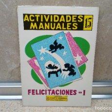 Coleccionismo Recortables: ACTIVIDADES MANUALES, FELICITACIONES - 1 Nº 15 AÑOS 70, MIGUEL A. SALVATELLA ( NUEVO ) ESCUELA.. Lote 166682362