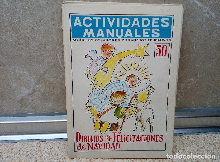 ACTIVIDADES MANUALES, DIBUJOS Y FELICITACIONES DE NAVIDAD, MIGUEL A. SALVATELLA ( NUEVO ) 1970. (Coleccionismo - Otros recortables)