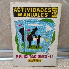 Coleccionismo Recortables: ACTIVIDADES MANUALES, DIBUJOS Y FELICITACIONES - II 1970 MIGUEL A. SALVATELLA ( NUEVO ) ESCUELA.. Lote 166683646