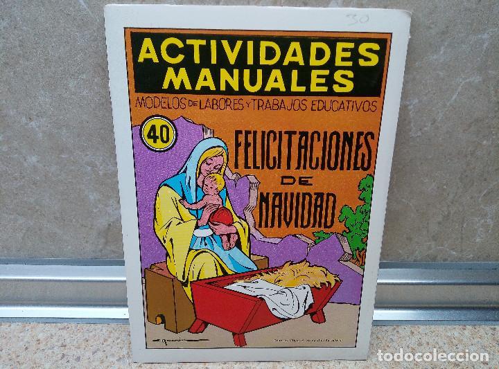 ACTIVIDADES MANUALES, DIBUJOS Y FELICITACIONES DE NAVIDAD, MIGUEL A. SALVATELLA ( NUEVO ) 1966. (Coleccionismo - Otros recortables)