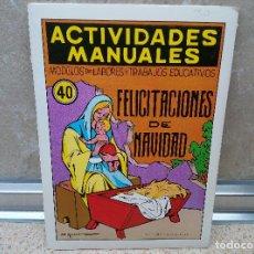 Coleccionismo Recortables: ACTIVIDADES MANUALES, DIBUJOS Y FELICITACIONES DE NAVIDAD, MIGUEL A. SALVATELLA ( NUEVO ) 1966.. Lote 166684298