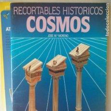 Coleccionismo Recortables: COSMOS RECORTABLES HISTORICOS 5 GRECIA 36 PAGINAS CON INSTRUCCIONES 31X21,5 CM. Lote 170344092