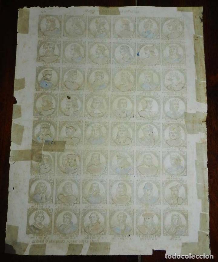 Coleccionismo Recortables: ANTIGUO RECORTABLE TIPO ALELUYA, AUCA, RETRATOS DE LOS REYES DE ESPAÑA, N. 62, MIDE 33,5 X 24,5 CMS. - Foto 4 - 173629119