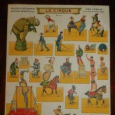 Coleccionismo Recortables: ANTIGUO RECORTABLE DE EL CIRCO, SOBRE CARTULINA, TIENE DOS CARAS, MIDE 38,5 X 28,3 CMS. PLANCHE 4, . Lote 175741852