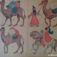 Coleccionismo Recortables: EL SEQUITO DEL REY BALTASAR 47X33 CM CARTULINA REVISTA AÑOS 30 EL PERRO EL RATON Y EL GATO. Lote 176161938