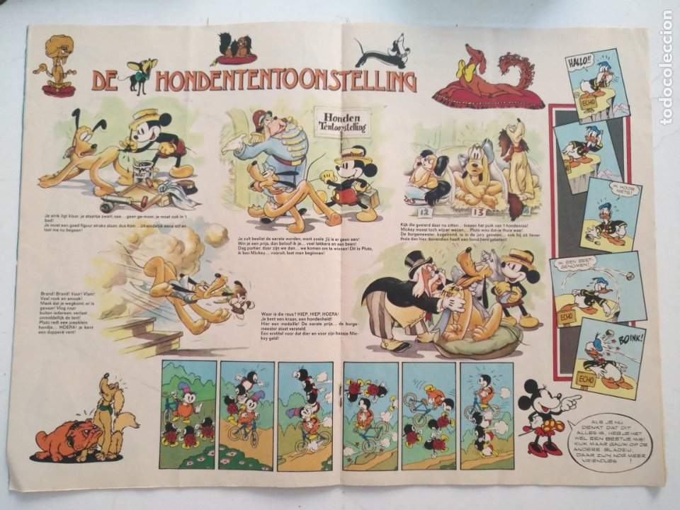 Coleccionismo Recortables: PÁGINA CENTRAL REVISA recortable disney los aristogatos - Foto 1 - 176721817