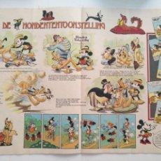 Coleccionismo Recortables: PÁGINA CENTRAL REVISA RECORTABLE DISNEY LOS ARISTOGATOS . Lote 176721817