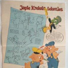 Coleccionismo Recortables: PÁGINA CENTRAL REVISA RECORTABLE DISNEY LOS ARISTOGATOS . Lote 176722240