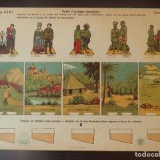 Coleccionismo Recortables: RECORTABLES BABY SERIE A Nº 11 TAMAÑO 33X23 CM ANTERIOR GUERRA CIVIL. Lote 176974838