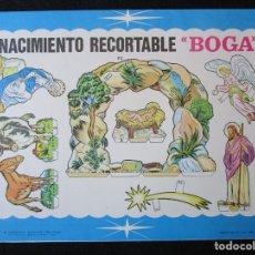 Coleccionismo Recortables: NACIMIENTO RECORTABLE COMPLETO- LÁMINA CON 4 PLIEGUES - BOGA 1968 ''PRECINTADO'' 34X24 CM.. Lote 178113578