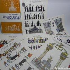 Coleccionismo Recortables: PLA DALMAU, ESTAMPES POPULARS GIRONINES. 2ª CARPETA. LAMINAS DE Nº 11 AL 20, CADA LAMINA MIDE 40 X . Lote 178663066