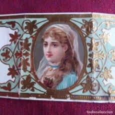 Coleccionismo Recortables: ANTIGUA VITELA TROQUELADA RECORTABLE DEL SIGLO XIX. Lote 183694630