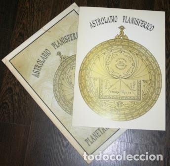 ASTROLABIO PLANISFÉRICO. PLANETARIO DE PAMPLONA (Coleccionismo - Otros recortables)